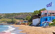 Foto Hotel Rethymno Mare in Skaleta ( Rethymnon Kreta)